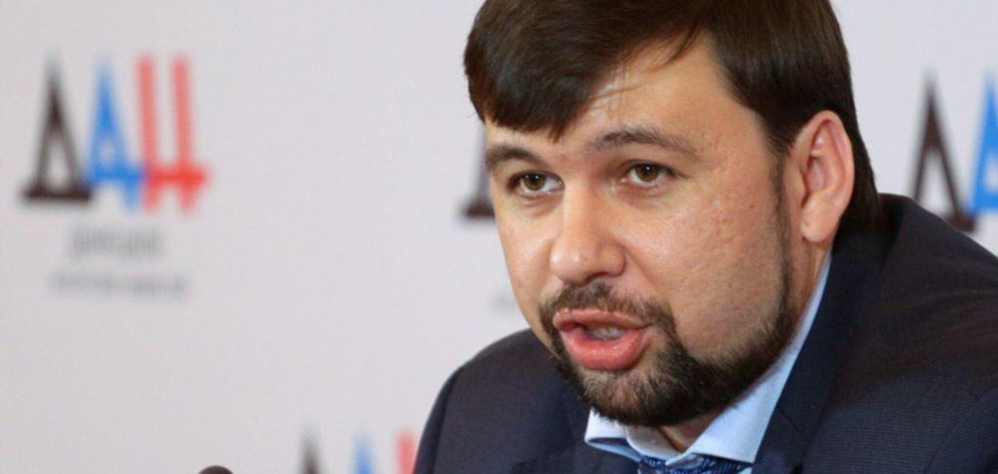 Главарь 'ДНР' захотел 'прямого диалога' с Киевом: Геращенко ответила