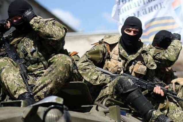 Іхтамнєти на Донбасі