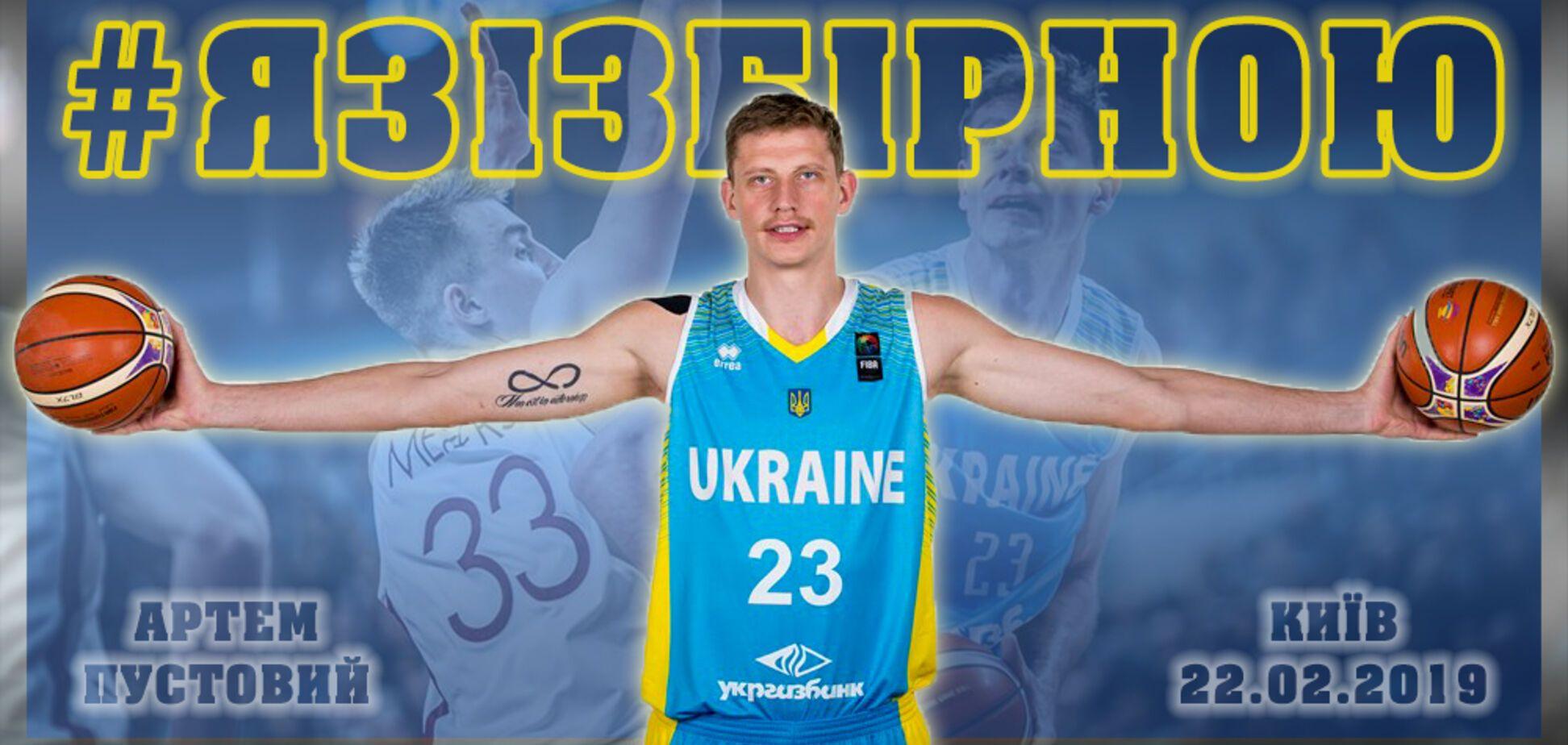 Баскетболист 'Барселоны' усилит сборную Украины на матчах Кубка мира