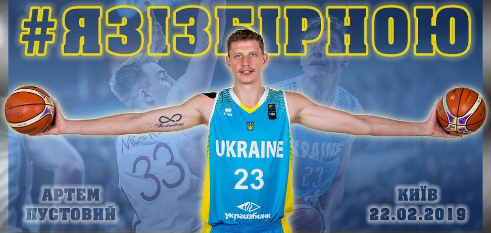 Баскетболіст 'Барселони' посилить збірну України на матчах Кубка світу