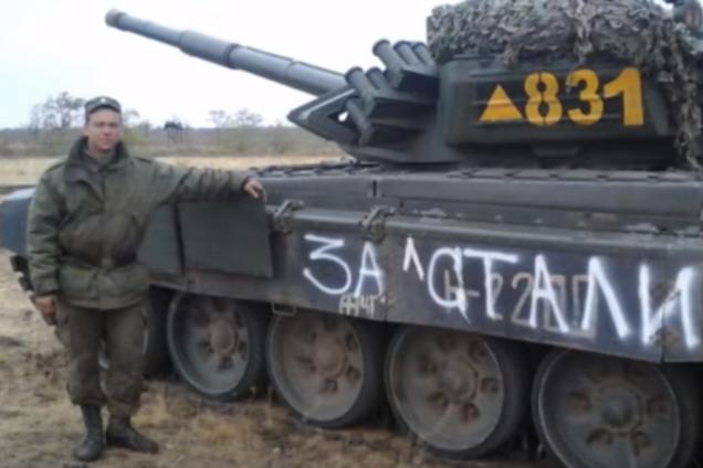 Россия стянула танки к границе: что происходит
