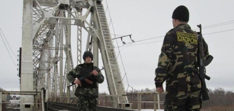 'Караул устал?' Военизированную охрану 'Укрзалізниці' жестко раскритиковали