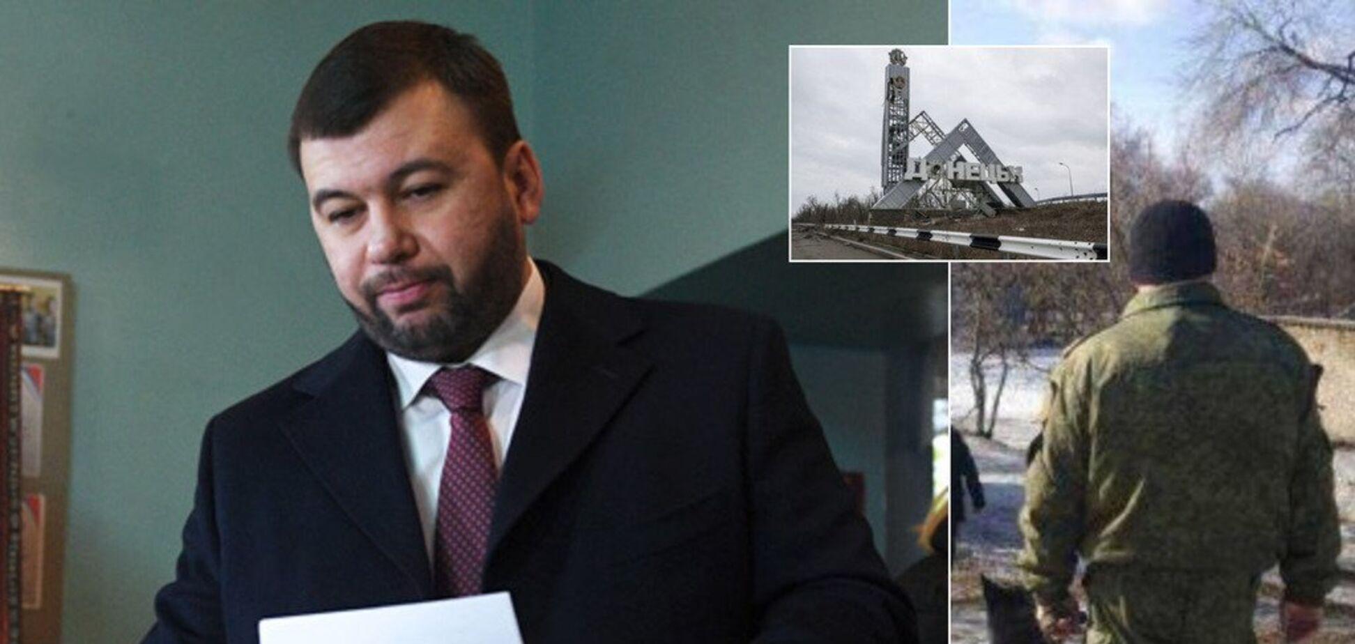 ''Полный передел'': в ''ДНР'' зреет бунт, Пушилина хотят ''убрать''