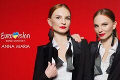 'Україна наелектризована': продюсер назвав наслідки скандалу з ANNA MARIA