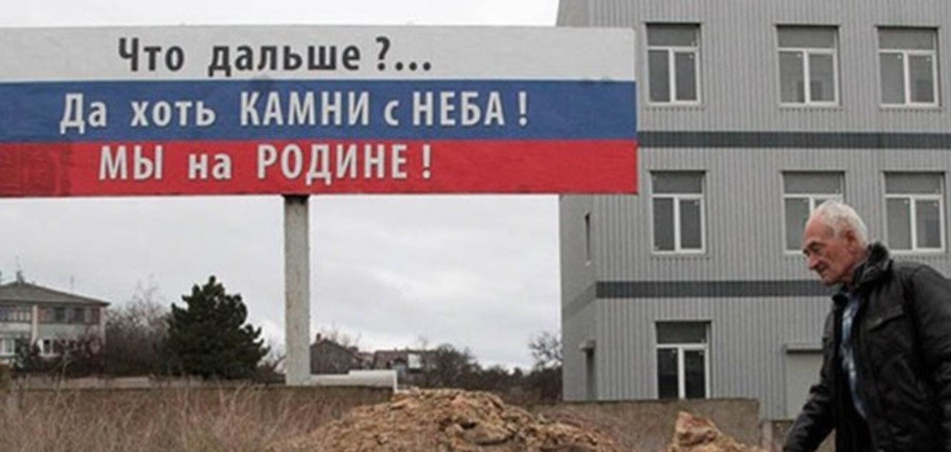 Оккупанты замещают население Крыма россиянами: озвучены шокирующие цифры