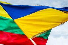 Відносини України і Угорщини