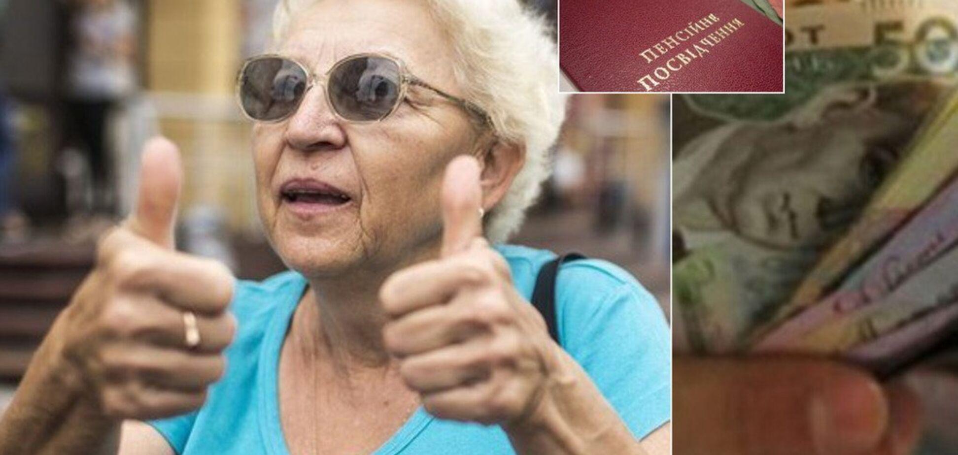Украинцам кардинально повысят пенсии: кто не получит и какая прибавка