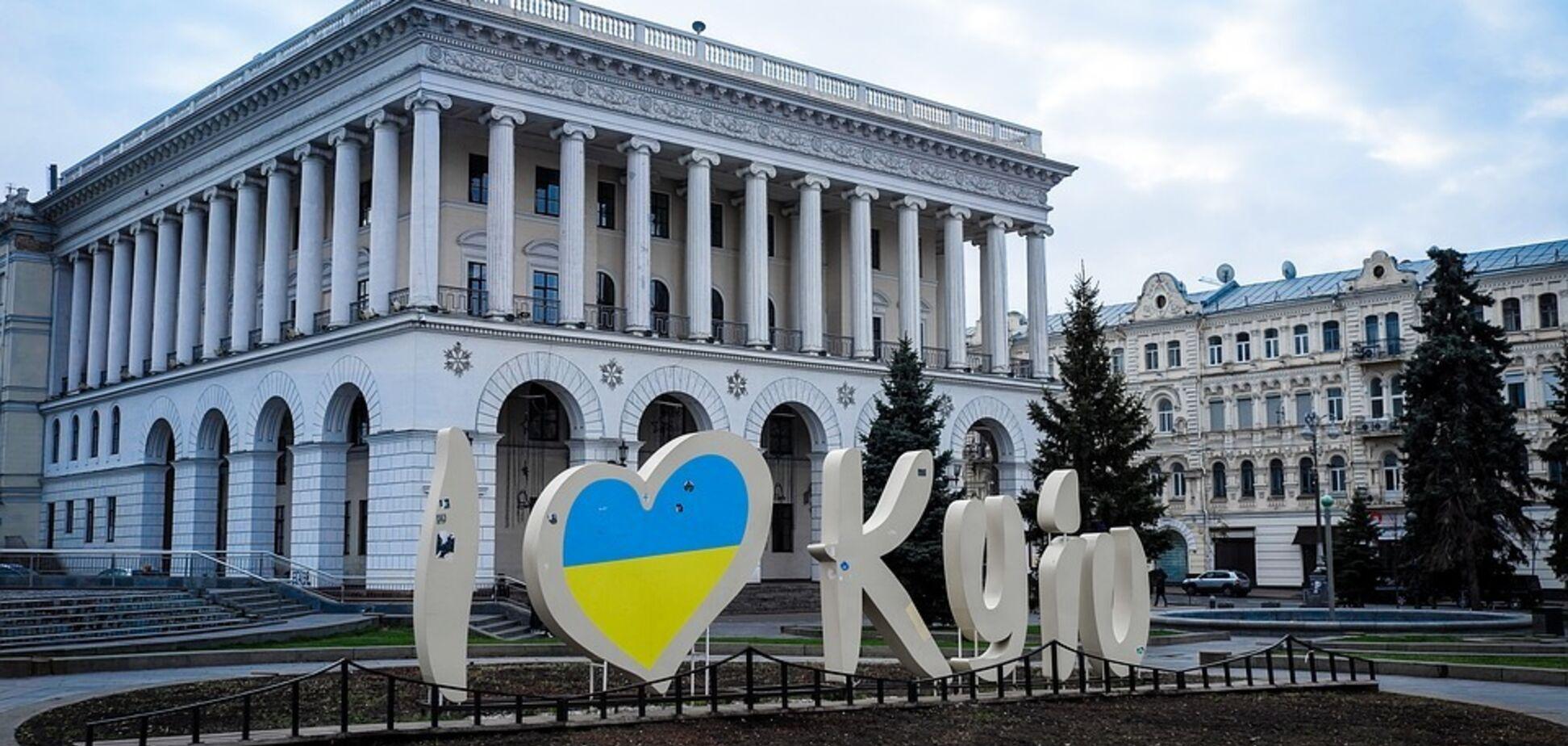 'Адский вид': в сети показали завораживающий снимок Киева