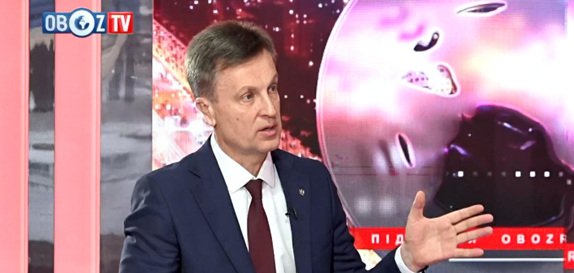 Наливайченко покликав в Україну спостерігачів від ЄС і НАТО