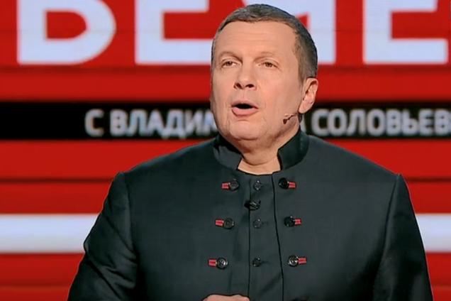 Володимир Соловйов