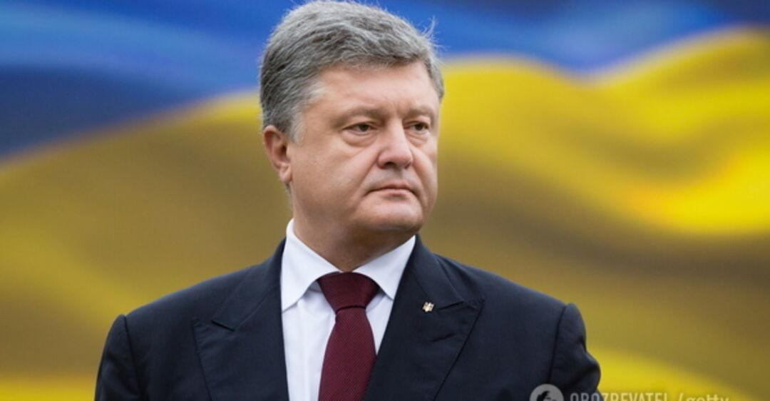 В Украине запретят ФЛП? Порошенко расставил все точки над 'і'