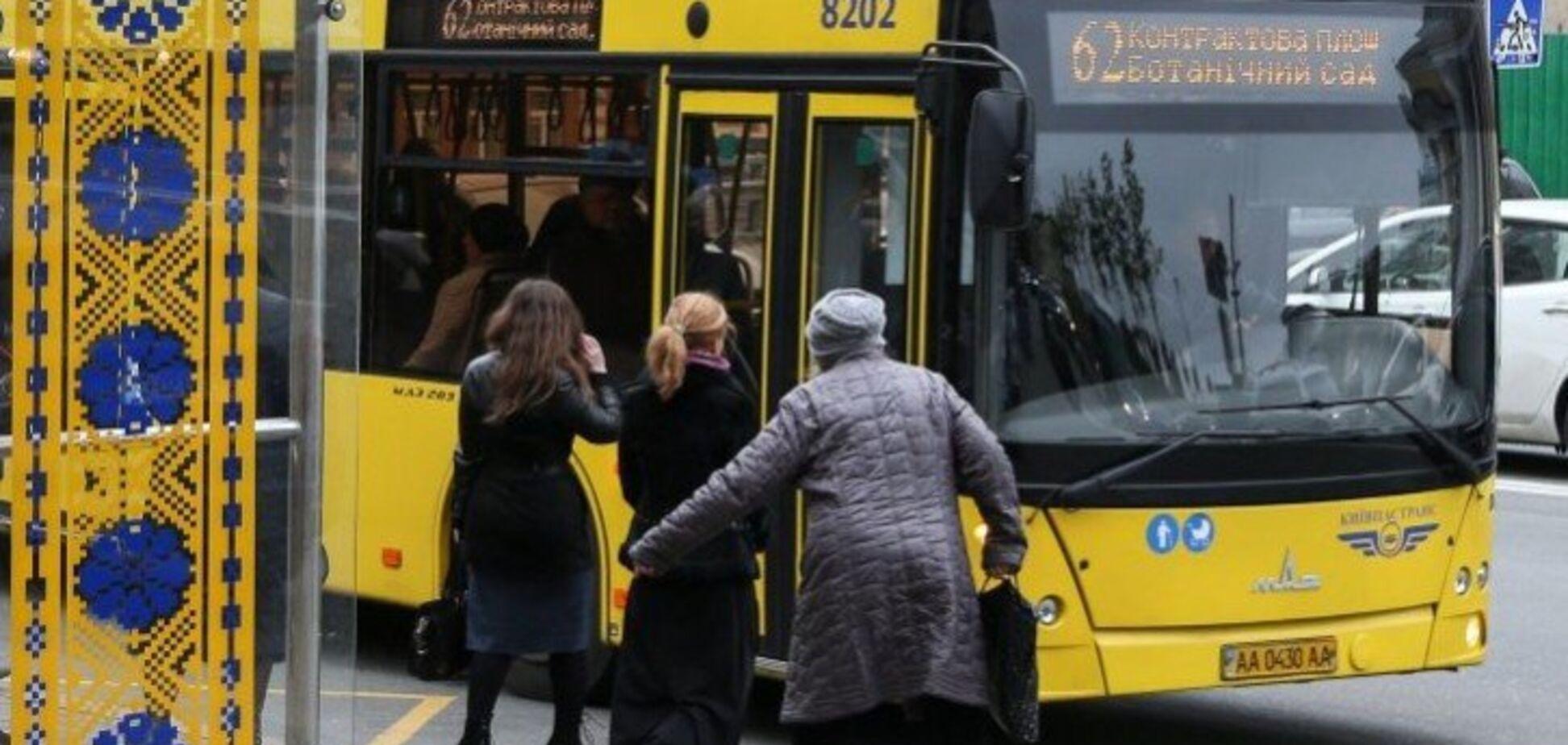 У киевлян отберут льготы на проезд: что известно