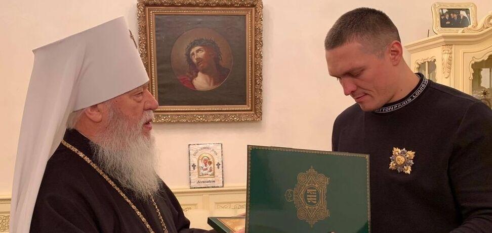 Усик попросив благословення у митрополита РПЦ в Україні