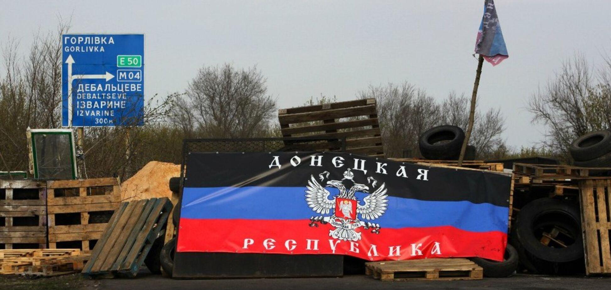 'Вирушай на підвал, ф*шист!' В 'ДНР' оголосили 'полювання' на українських активістів і блогерів