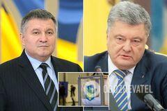 Березенко  ответил на обвинения Авакова