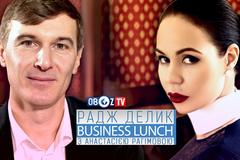 Радж Делік | Business Lunch з Анастасією Рагімовою