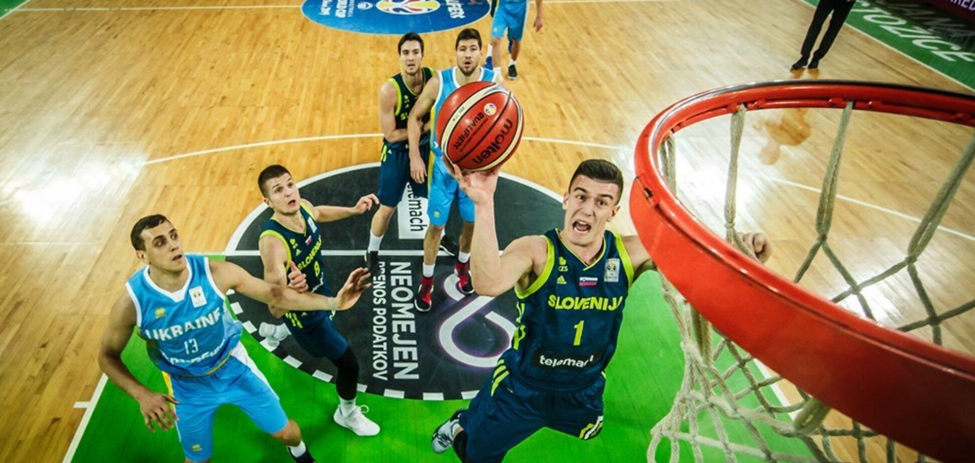 Словенія - Україна: найкращі моменти матчу кваліфікації КС із баскетболу