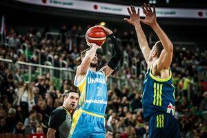 Как сборная Украины билась с чемпионами в Словении: фоторепортаж