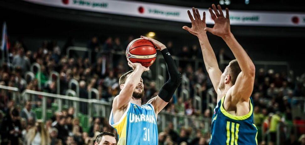 Як збірна України билася з чемпіонами в Словенії: фоторепортаж