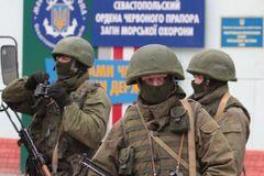 Путін використав кримчан як 'живі щити': Україна подала до Гааги докази