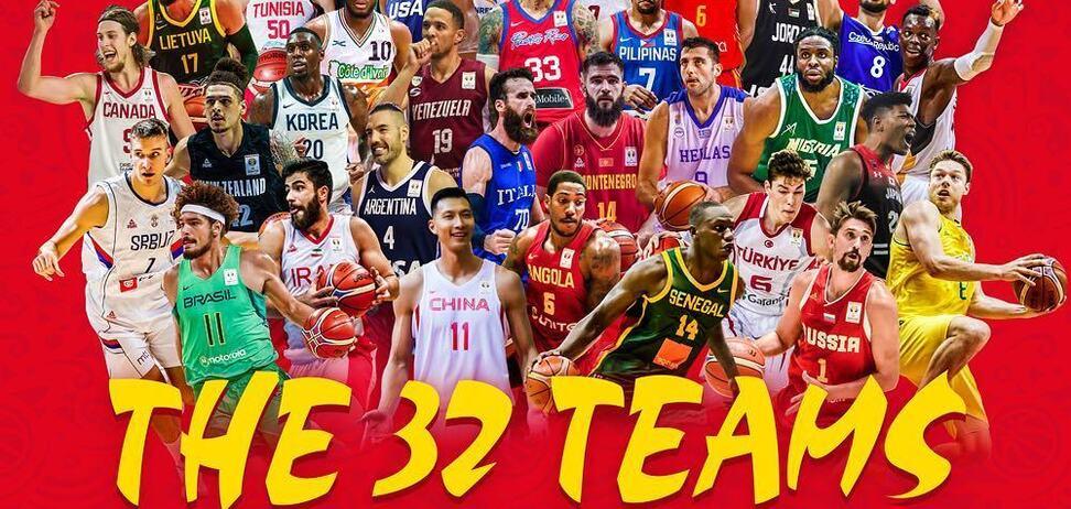 Визначилися всі учасники Кубка світу з баскетболу-2019