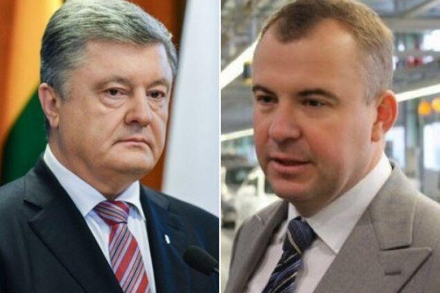 Порошенко и Гладковский