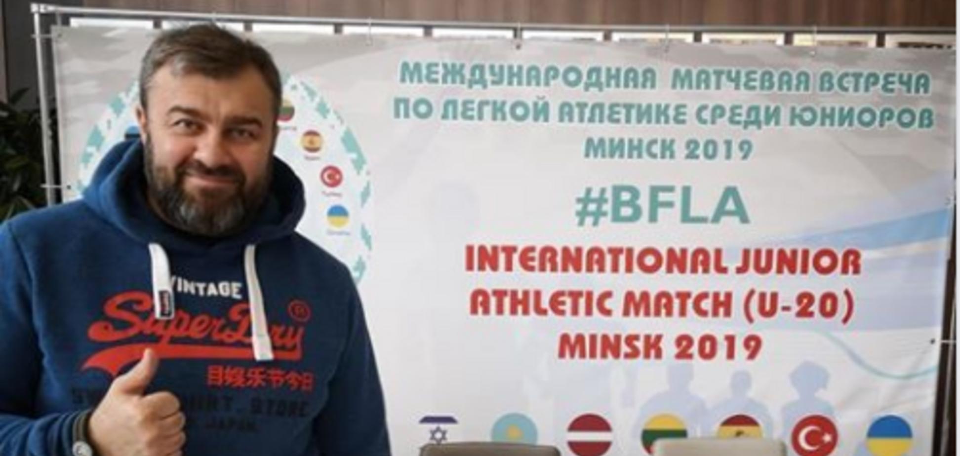 Пореченкова из-за любви к 'ДНР' затравили на турнире в Беларуси