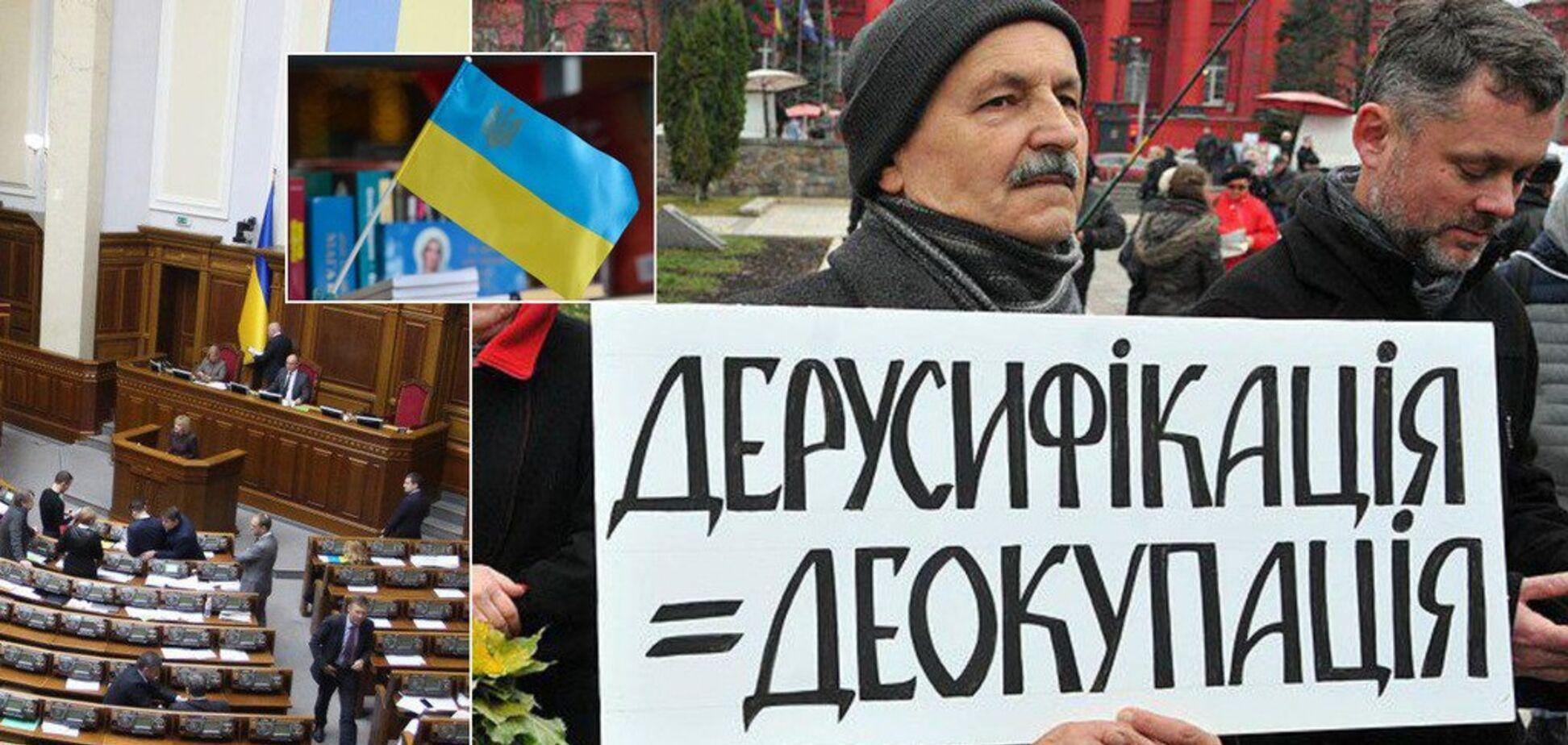 Штрафы и 10 лет тюрьмы: что изменит закон о 'тотальной украинизации'