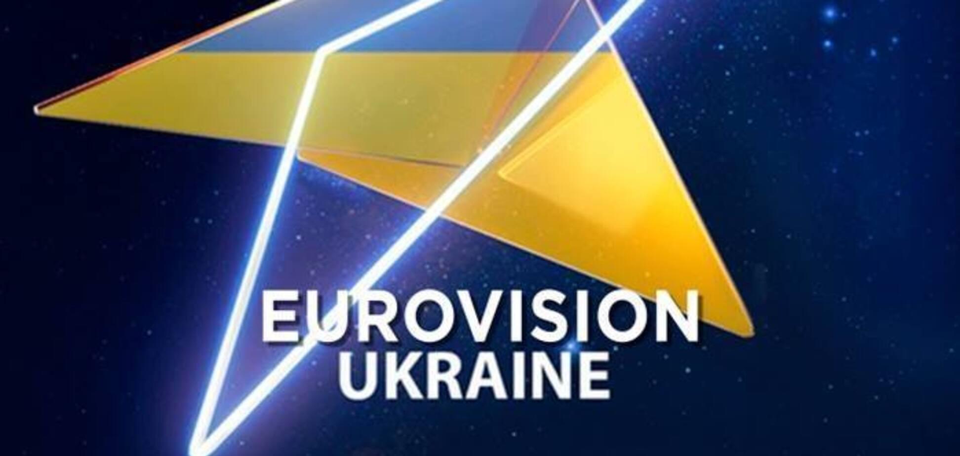 Україна не братиме участі в Євробаченні: в НСТУ назвали наслідки