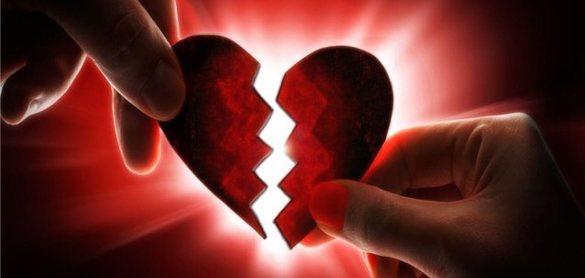 Почему распадаются отношения, или Не ищите себя в другом