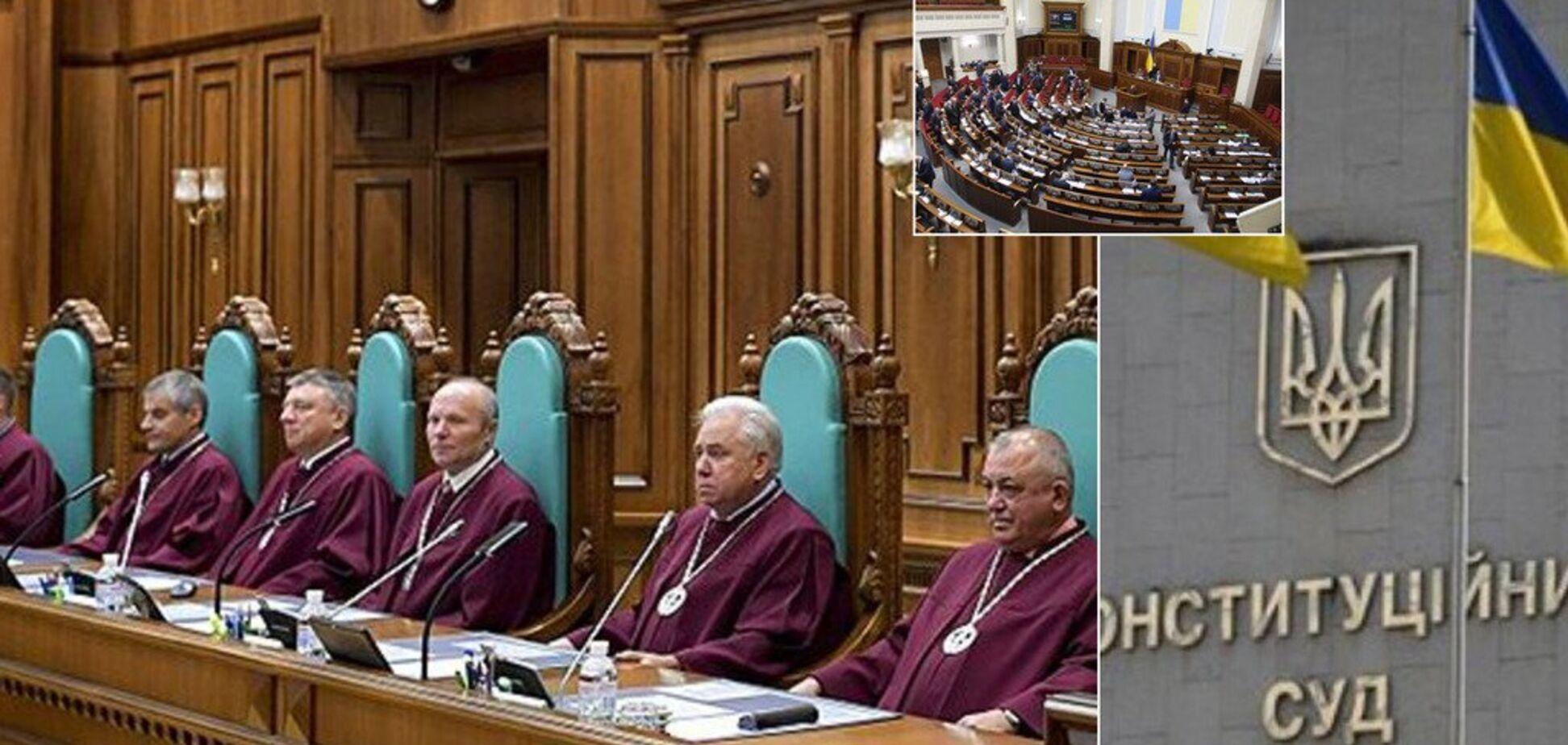 Отмена уголовной ответственности за незаконное обогащение в Украине: полный текст решения