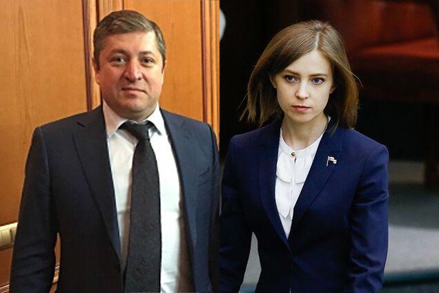 Наталя Поклонська і Іван Соловйов