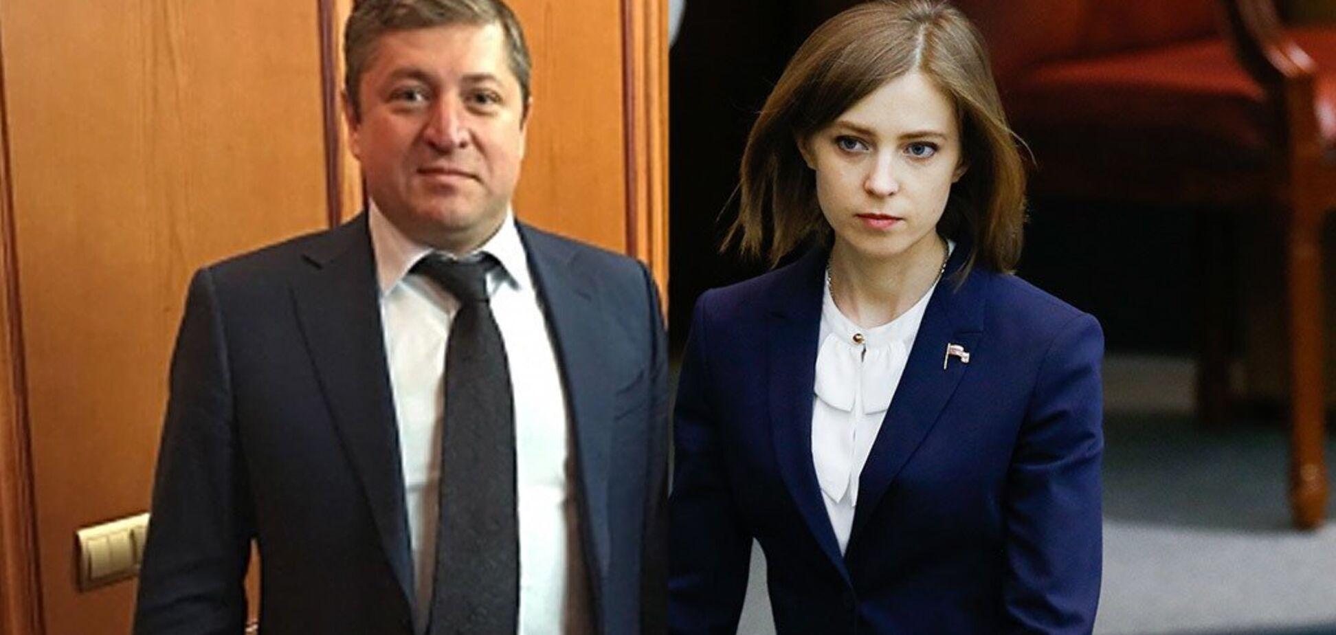 'Захищала гамадрилів!' Няшу-Поклонську запропонували видати Україні