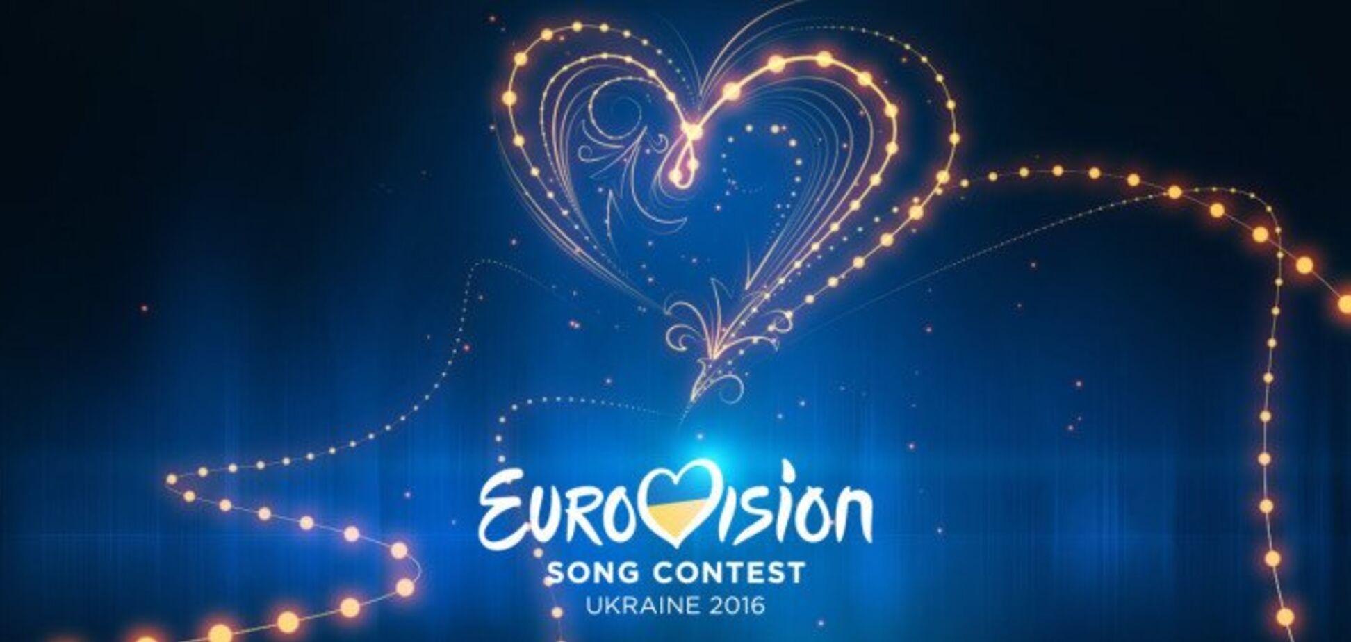 Украина отказалась от участия в Евровидении-2019: официальное заявление