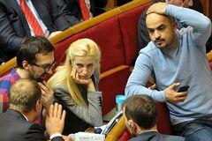 Найем, Лещенко и Залищук объявили о выходе из БПП: обнародованы заявления