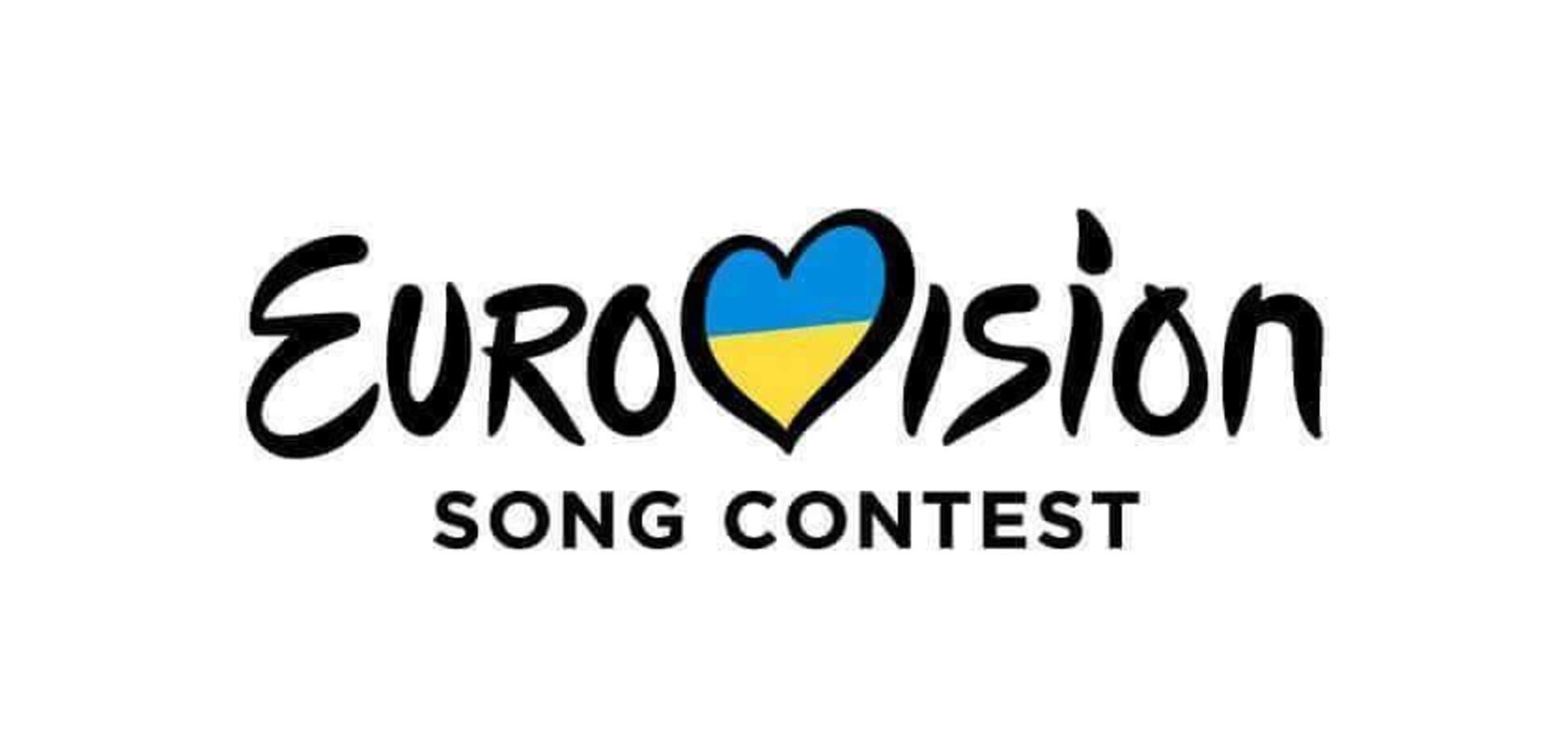 Україна може відмовитися і від Євробачення-2020: названо причину
