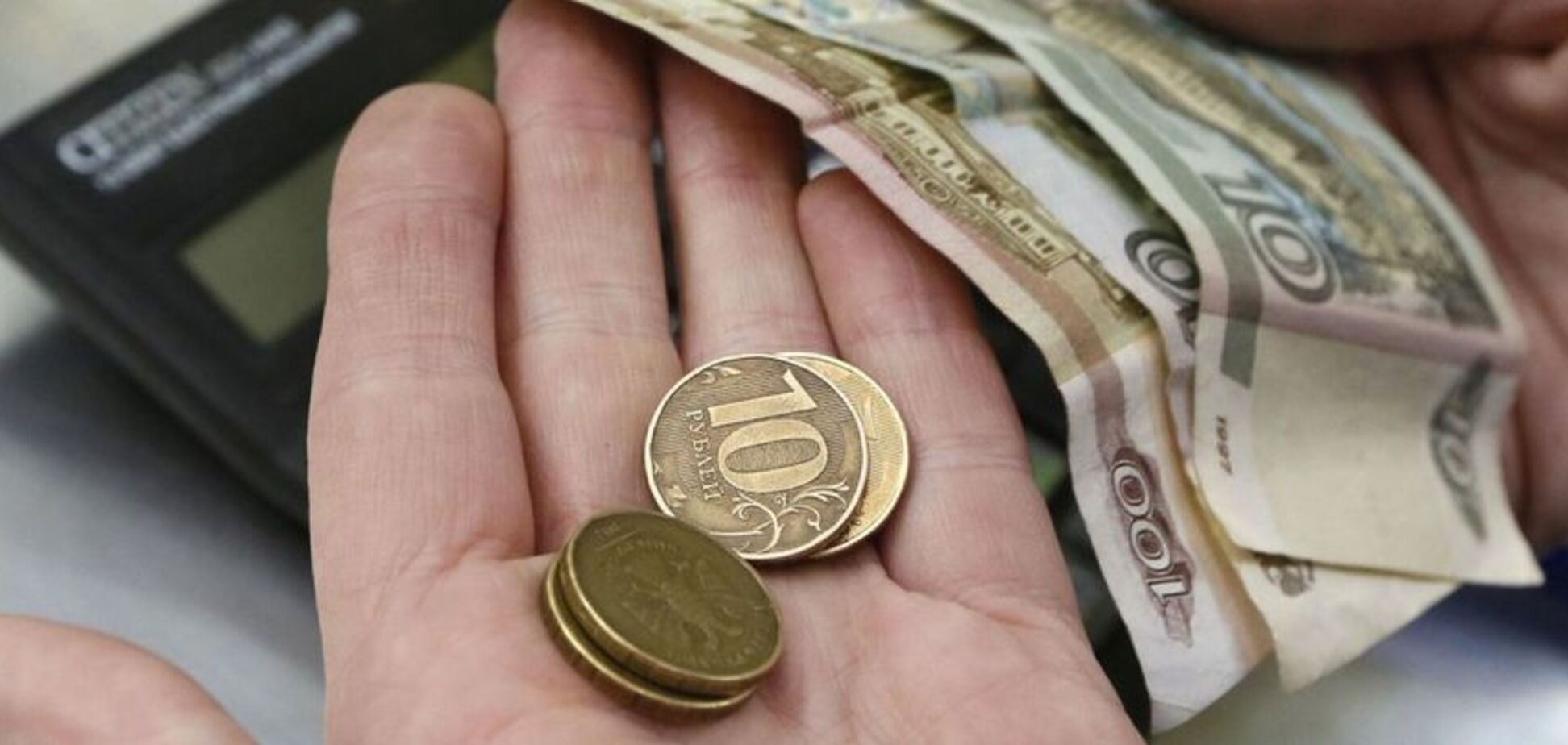 У Росії визнали подальший обвал рубля: що трапилося
