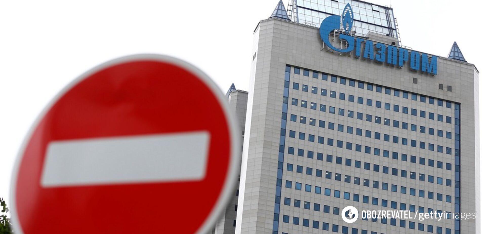 'Газпром' висунув ультиматум щодо транзиту: Україна жорстко відповіла