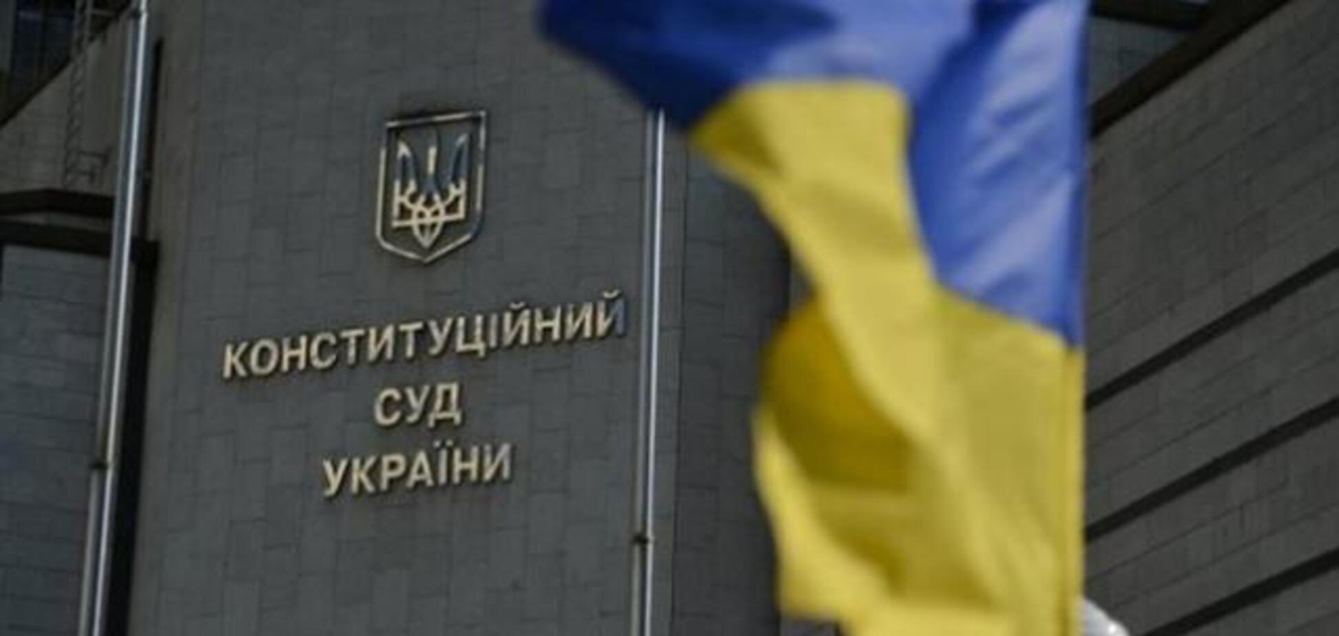 Незаконное обогащение чиновников: в ЕС опровергли доводы КС