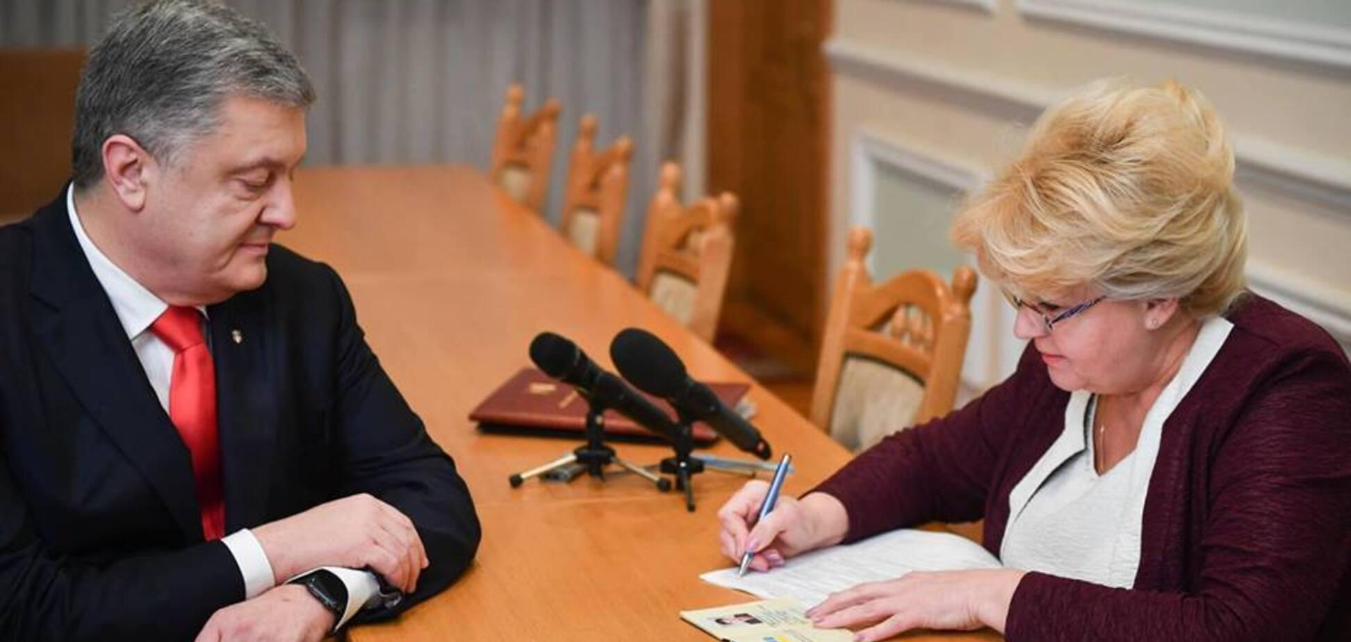 Вибори президента України: Порошенко подав документи в ЦВК