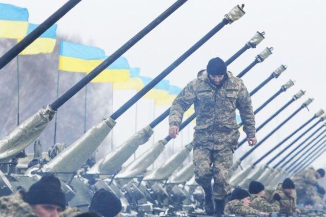 Ілюстрація. зброя України