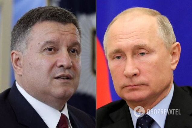 ''Путін — х*йло!'' Аваков зробив потужну заяву про агресію Росії: відео