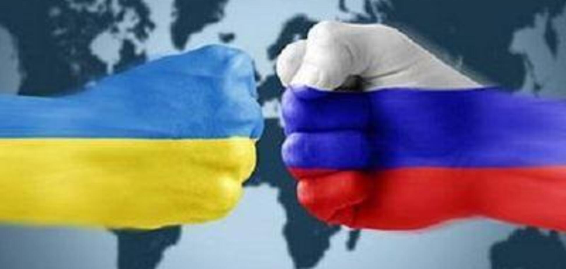 Гражданская война с Россией