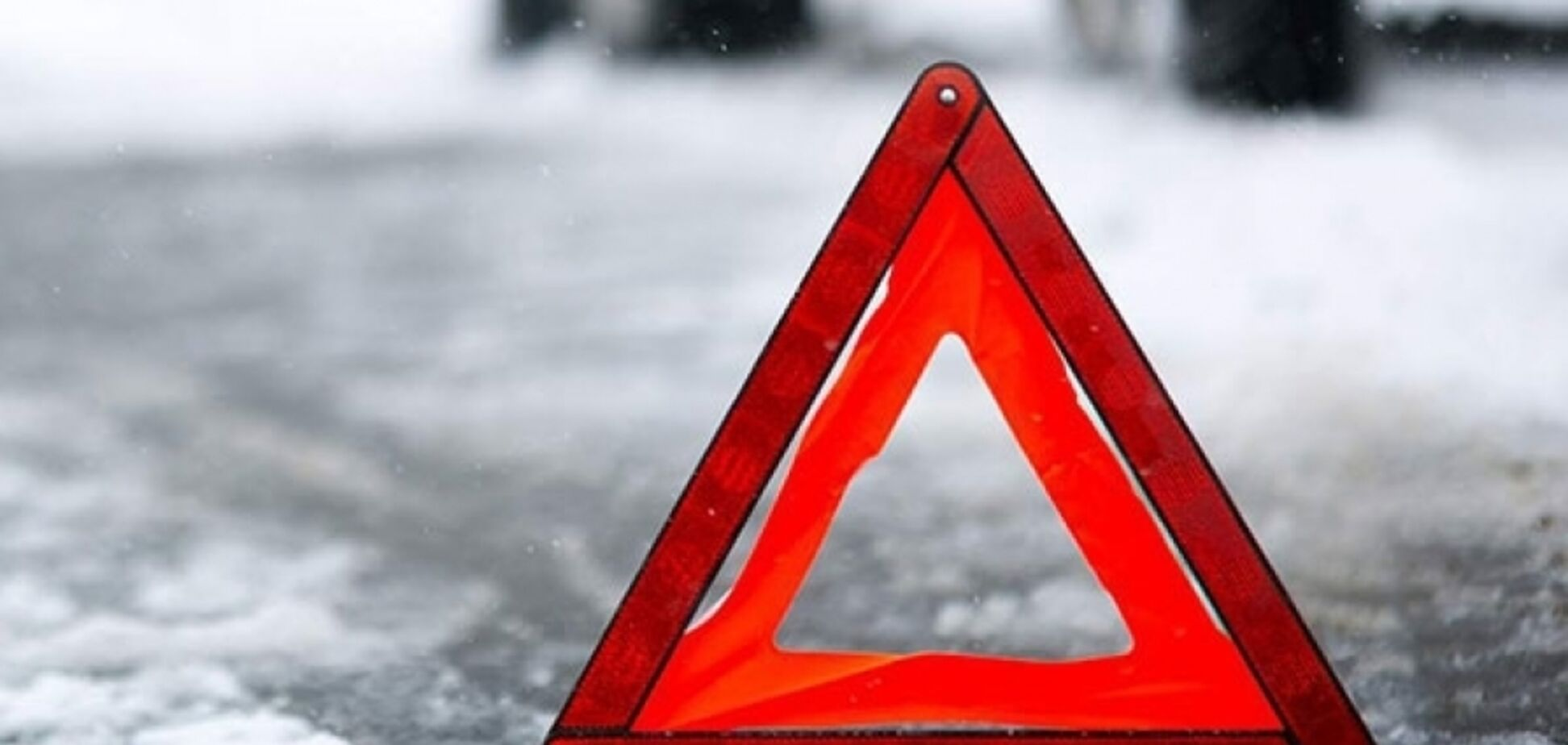 Как возместить ущерб от ДТП: украинским водителям дали совет