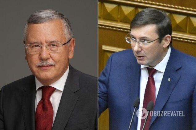 Луценко пригрозил Гриценко подозрением в госизмене