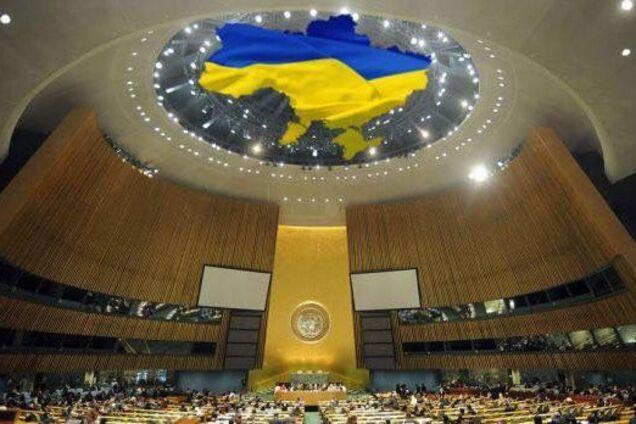 Заседание Совбеза ООН по Украине: все подробности photo