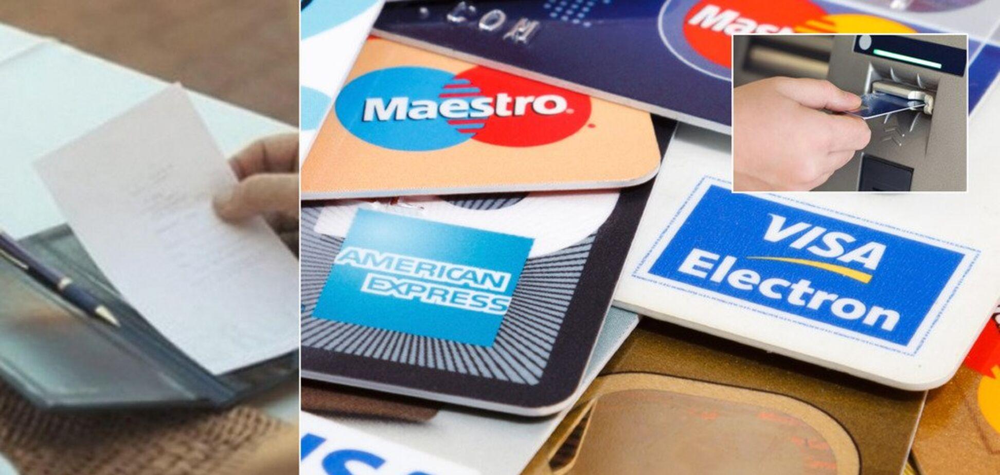 Украина полностью перейдет на банковские карты: на пороге колоссальные изменения