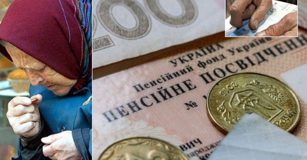 Заплатить за коммуналку соседа и внести абонплату: в Украине вступили в силу новые правила