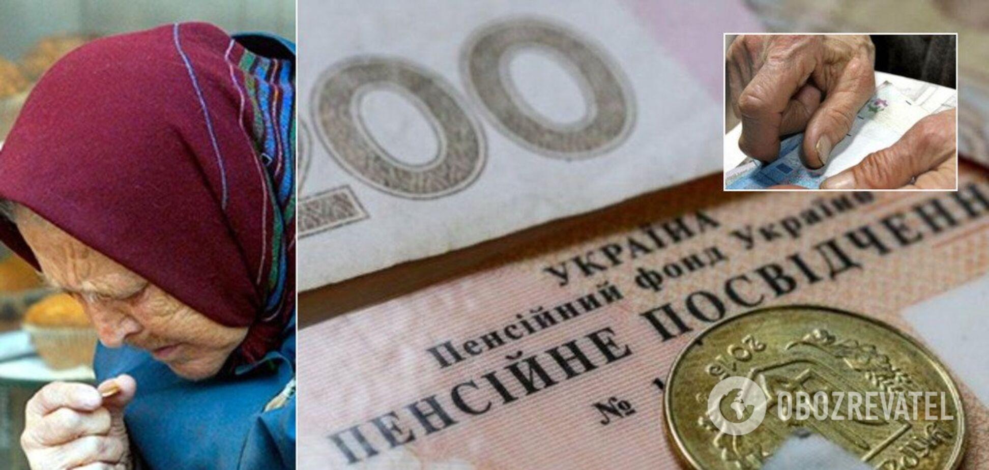Украинцев обяжут самим откладывать на пенсию, но введут две выплаты: что известно