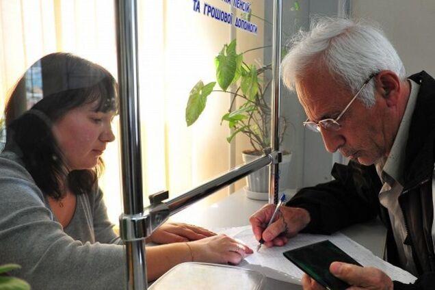 В Украине проведут масштабный перерасчет пенсий: кого не коснется